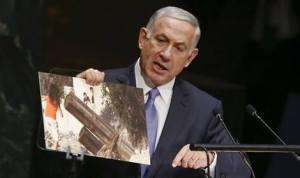 Benjamín Netanyahu, discurso 29 de setiembre de 2014. Fuente: Arutz Sheva