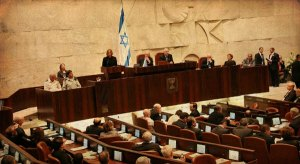 The-Knesset